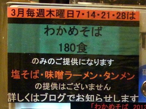 R0021670.JPG