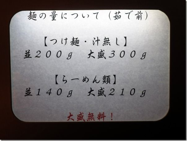 IMG_8578