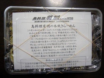 R0010839.JPG