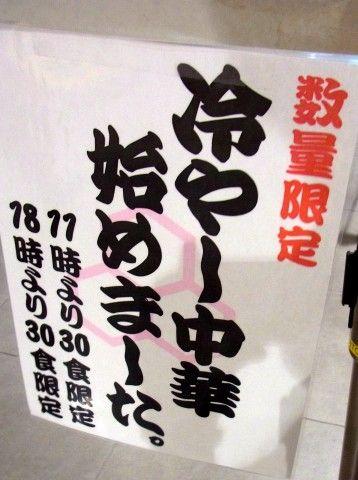 RIMG0519.JPG