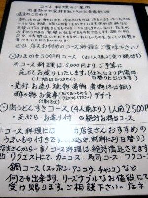 R0027501.JPG