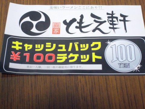 R1097759.JPG