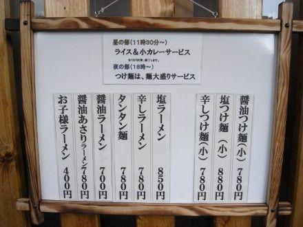 R0034049.JPG