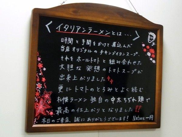 R0019429.JPG