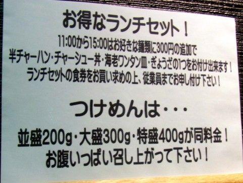 RIMG0570.JPG