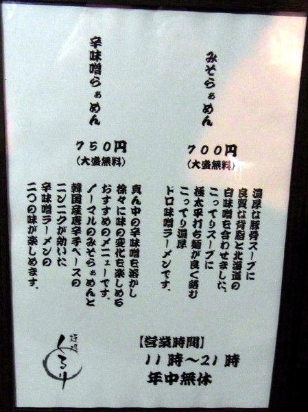 RIMG0163.JPG