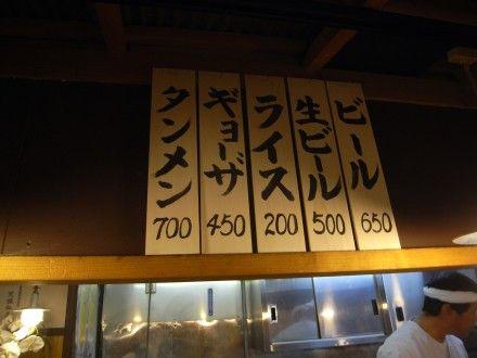 R0032700.JPG