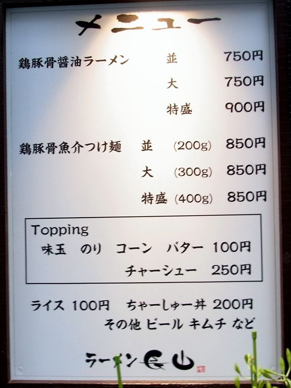 R0036535