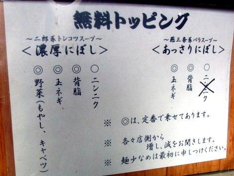 R0015087.JPG