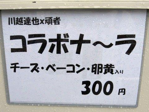 R1098627.JPG