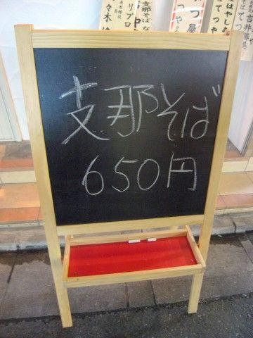 R0038114.JPG