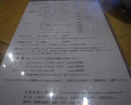 R0017644.JPG
