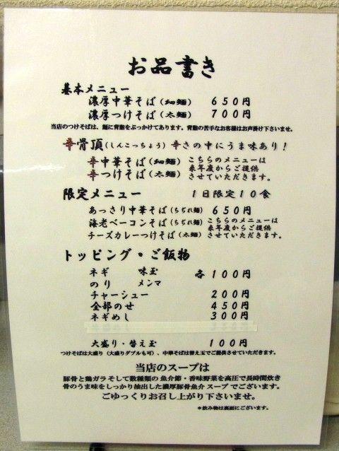 R0013989.JPG
