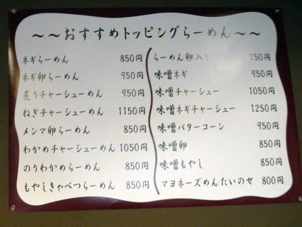 R0038838.JPG