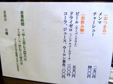 RIMG2031.JPG