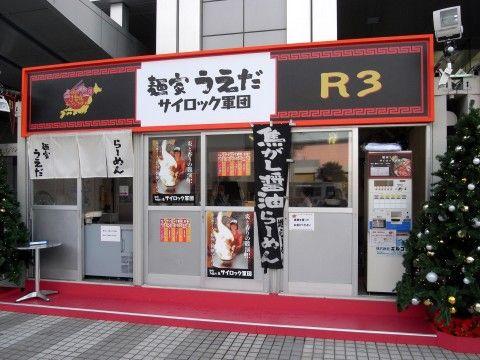 R0034188.JPG