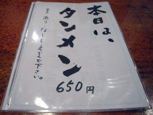 R0028955.JPG