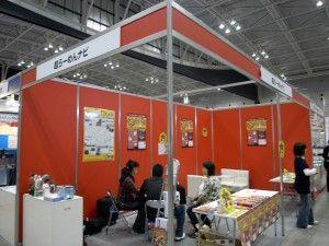 R0031879.JPG