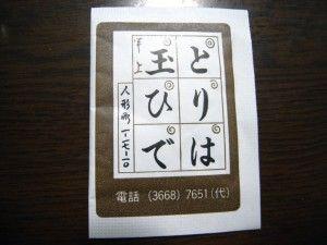 R0023926.JPG