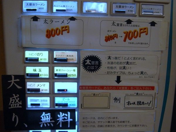 R1090621.JPG