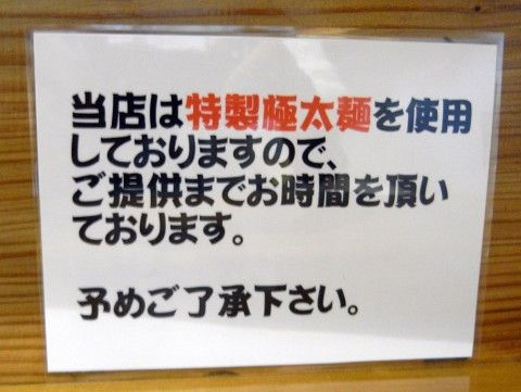 R1098860.JPG