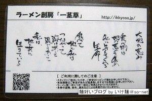 R0016839.JPG