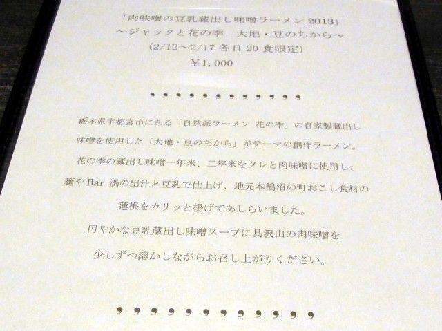 R0020057.JPG