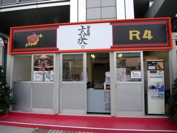 R0034192.JPG