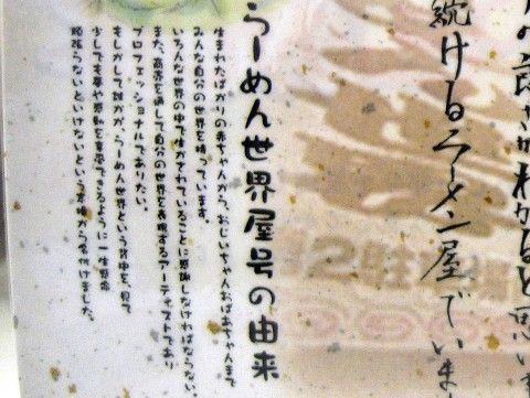 yurai.JPG