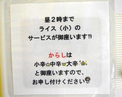 R0017408.JPG