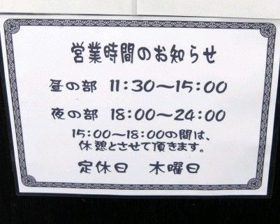 R0020214.JPG