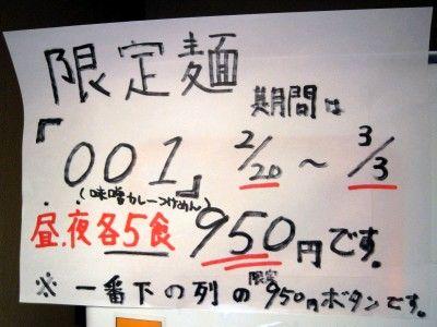 R0023141.JPG