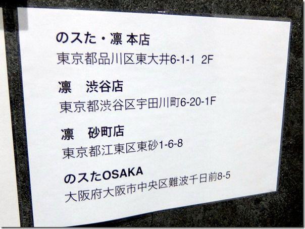 DSCF5207