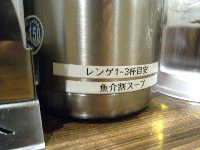 R0038939.JPG