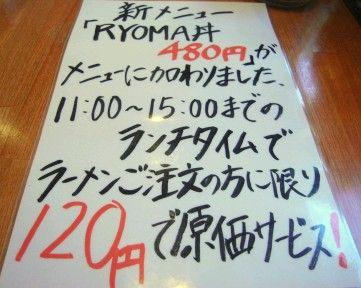 R0016766.JPG