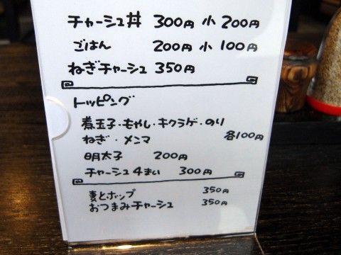 R1090687.JPG