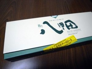 R0024804.JPG