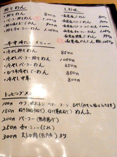 RIMG0211-2.JPG