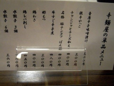 R0033615.JPG