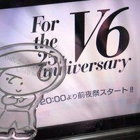 【V6】10/31「V6 For the 25 Anniversary」前夜祭レポまとめ
