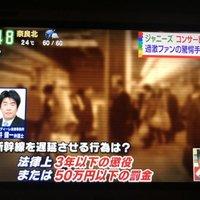 【マナー違反】盗撮、SNS投稿は10年以下の懲役、1000万円以下の罰金!人生を棒に振る可能性大