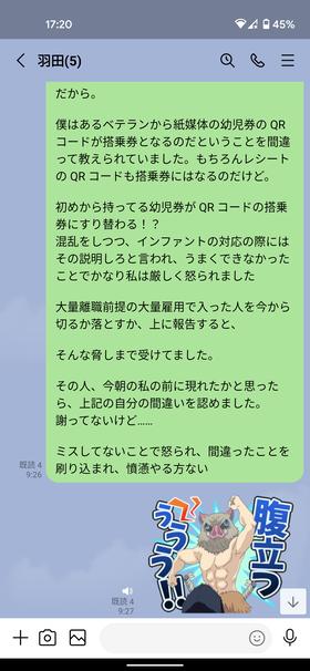 Screenshot_20210103-172029