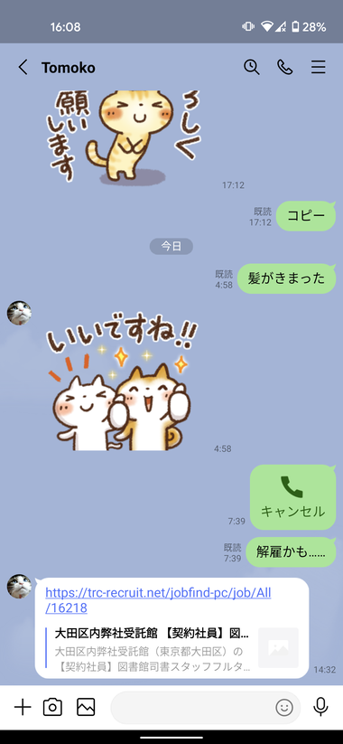 Screenshot_20201229-160858