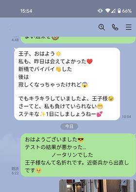 Screenshot_20210418-155410_2