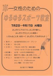 IMG_20190625_0002