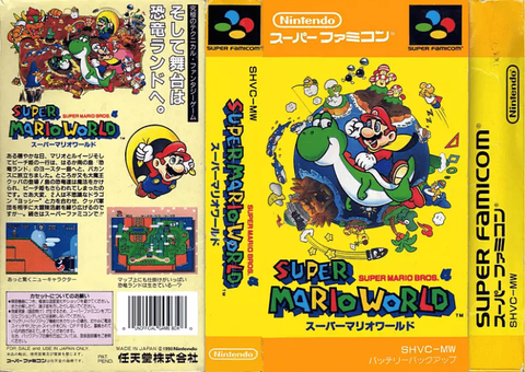 supermarioworld-min