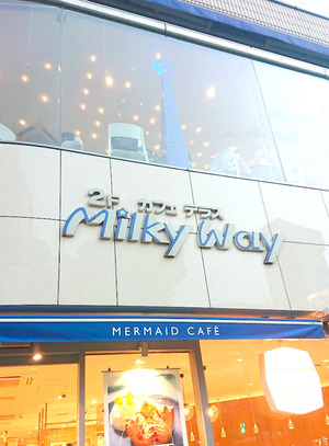 MilkyWay2019.8_190824_0018