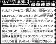 baki_d190_2
