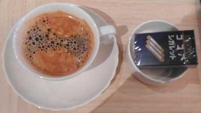 不味いコーヒー