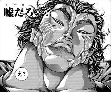 範馬勇次郎の寝顔
